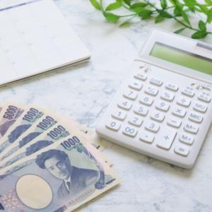 30代共働き家庭9月の収入公開