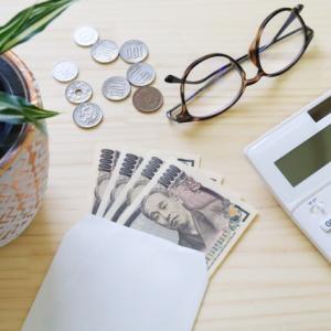 30代共働き家庭10月の収入額公開