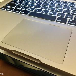 MacBook Proのバッテリー膨張