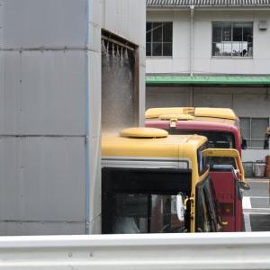 Kobesnap 2021-16