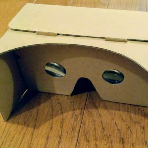 15歳から体験出来る100均VRゴーグル「ハコスコ」を試してみました