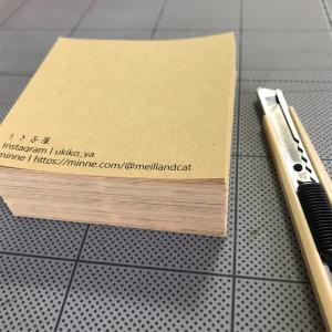 手作りメモ用紙