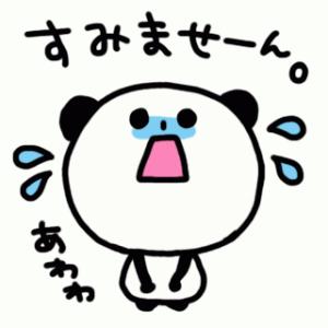 【7】木曜小ネタコーナー 8月っぽい曲(昭和編)+お尋ね曲