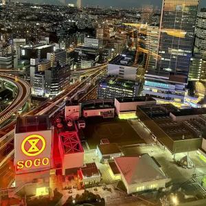 横浜の夜と石狩鍋
