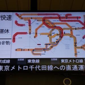"【時事】""今年最強""台風19号、広範囲で甚大な被害【2019.10.13】"