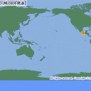 【独り言】メキシコ南部でM7.7の大地震(2020.06.24)