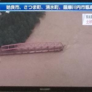 【時事】九州南部豪雨、被害が徐々に明らかに。