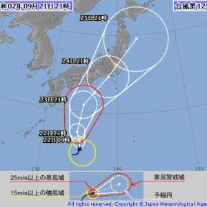 【時事】台風12号、静岡・関東襲来か?