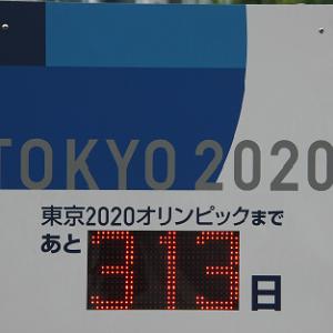 """【独り言】IOCも""""欲しがりません勝つまでは!?"""""""