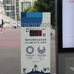 東京パラリンピック閉幕日