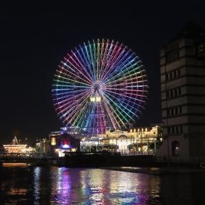 横浜・みなとみらい地区の夜景