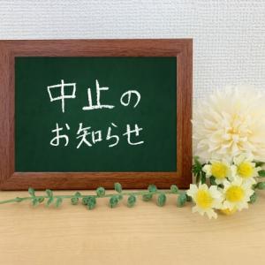 日田市記録会全日程中止のお知らせ