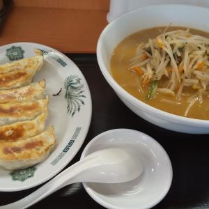 稲田堤の日高屋で食べた味噌ラーメンと餃子がコスパ高し!優しい系の味はリピートしたくなる!