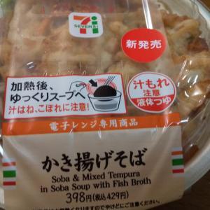 セブンイレブンのチルドカップメン かき揚げ蕎麦 を実食!関東風の濃いスープでしんなりかき揚げが美味い!