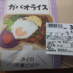 いなげや稲城矢野口店のお弁当 ガパオライス を実食!398円でこのクオリティーはコスパ高し!