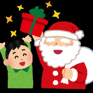 クリスマスプレゼントの事