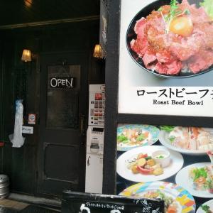 流行っていた「肉!」並ぶ必要なし!ランチ時に美味しくいただきました。