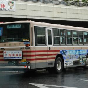 """2645.  関東自動車 """"爆煙の""""キュービック"""