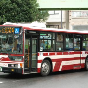 2669.  東洋バス エアロスター
