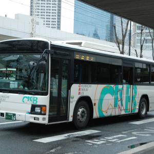2748.  中日臨海バス BR2