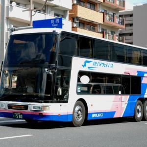 2756.  西日本JRバス エアロキング