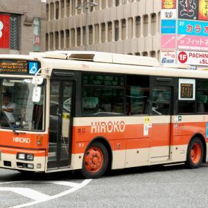 2797.  広島交通バス 96MC(日デ)
