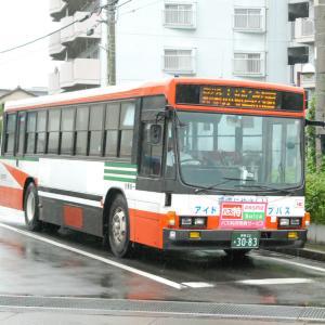 2834.  関越交通 キュービック  / 藤原とうふ店(準備中)