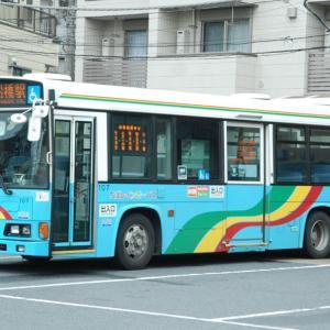 2836.  ちばレインボーバス レインボーHR