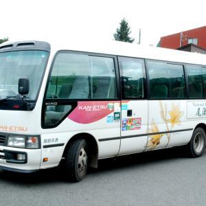 2906.  関越交通 リエッセⅡ