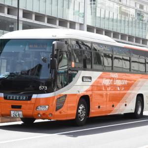 3039.  東京空港交通 ガーラ②