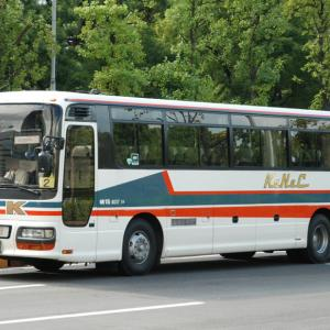 """3041.  関鉄観光バス ガーラ """"Kanacカラー"""""""