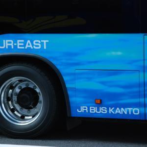 """3057.  """"JR EAST"""" / JRバス 水素バス"""