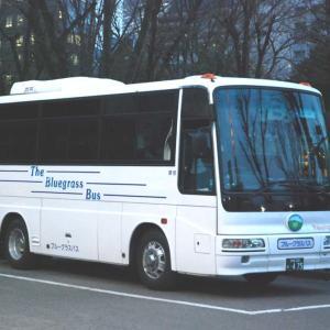 3101.  ブルーグラスバス エアロミディ