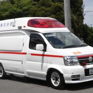 3129.  日産 パラメディック(2代目) / 救急車