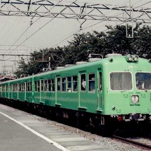 3163.  京王電鉄 2010系