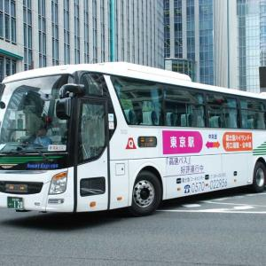 3167.  富士急観光バス ヒュンダイユニバース