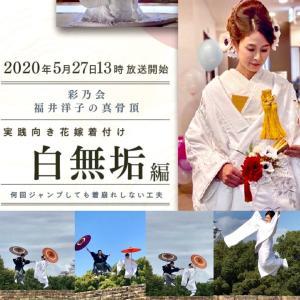5/27  ヘアキャンプオンラインセミナーやります!!!