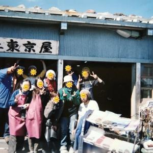 【体験談】富士山頂山小屋バイトの良いこと・辛いこと