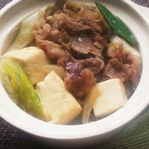 【ハゲレシピ】亜鉛が摂れる!関西すきやき風肉豆腐