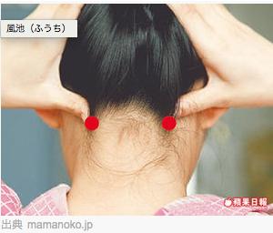 【ハゲに効く】発毛育毛!毛が生えるツボ押しで薄毛予防しよう!