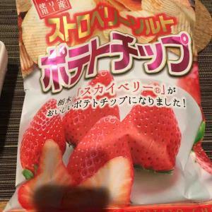 栃木土産も芋でしょう。