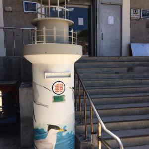馬祖東引島の可愛いポスト〓&ゴミ箱