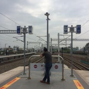 台湾一周鉄道ふたり旅~台湾環島一周列車(Eztravel)乗ってきました③