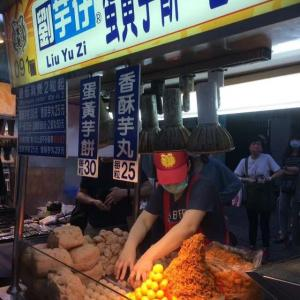 """寧夏夜市のミシュランおススメのデザート""""劉芋仔"""""""