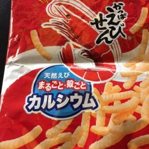 ひかのすけ台湾が日本で買い占めるお菓子&かもめのお菓子