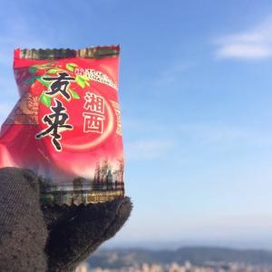 台北 軍艦岩に登ってからの西門夜活(台北)