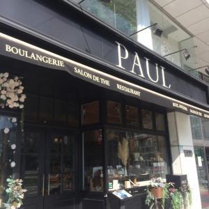 【台北:忠孝復興駅】Paul