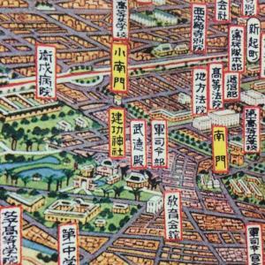 ちょっとお宝台北地図
