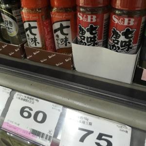 【トラブル】台湾あるある厚かましさ&意外と喜ばれる日本のお土産
