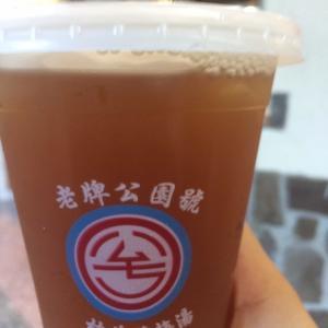 【台北:台北駅】公園號酸梅湯&新公園焼餅店